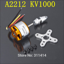 Buy 1piece New 2212 A2212 1000KV 13T Brushless Outrunner Motor W/ Mount RC Aircraft KK 4Axis Multi Quad Copter UFO Retail for $7.59 in AliExpress store