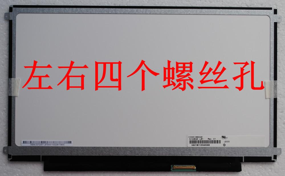 N133bge-lb1 b133xw01 v . 2 v . 3 b133xw01 v . 7 4 screws fitted<br><br>Aliexpress