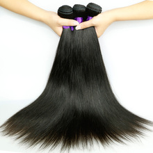 7A Brazilian Virgin Hair Straight 3Bundles/Lot Unprocessed Human Hair Weft Queen Hair Products Remy Straight Hair Weave 100g pc(China (Mainland))