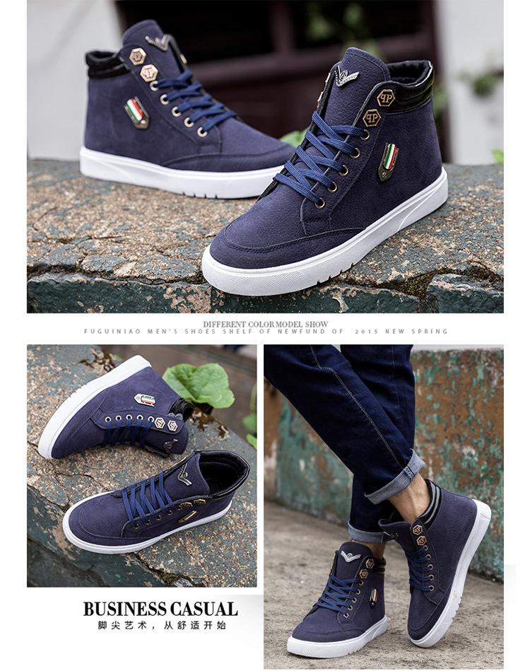 2016 New Men Women Casual Shoes 2 Sport Air Basket Femme High Top Walking Shoes Lace Up Unisex Trainers Zapatillas 39-44
