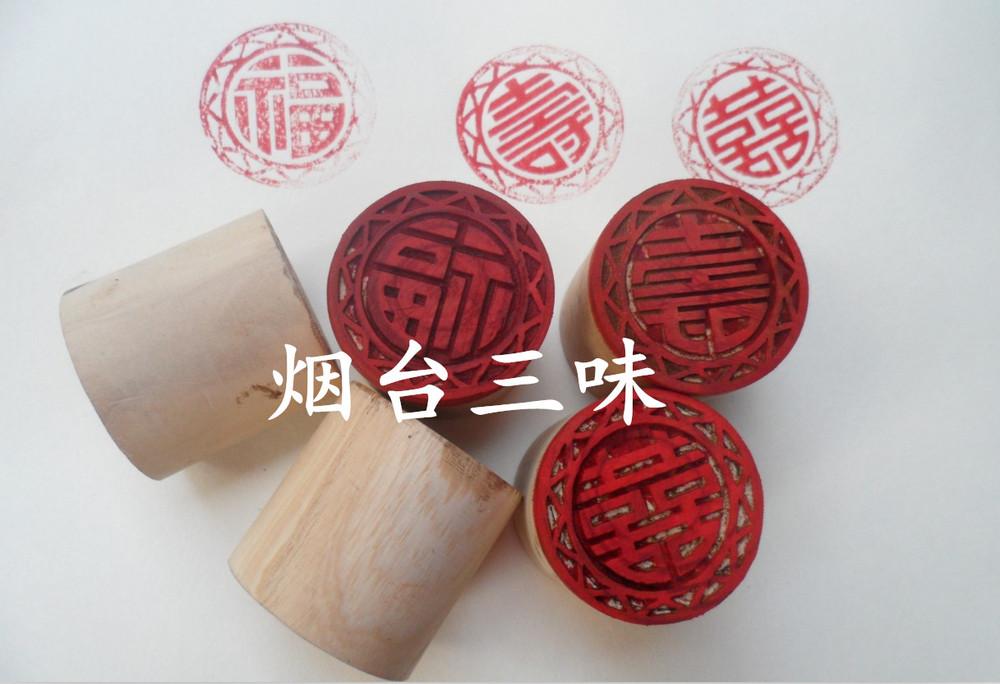 Baking molds printed wood, make pasta dessert with embossing, stamp, stamp Daifuku bread three kinds of hi-life character(China (Mainland))
