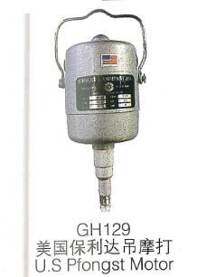 Pfingst polishing motor polishing flexible shaft machine hanging carving motor Flexible Flex Shaft Tool(China (Mainland))
