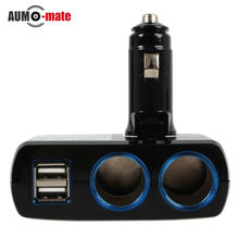 12V-24V Cigarette Lighter Adapter USB Car Chargers  Dual USB Car Charger(China (Mainland))