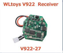 WLtoys V922 / Hisky HCP100 RC Helicopter Spare Parts Receiver Board V922-27 Free Shipping
