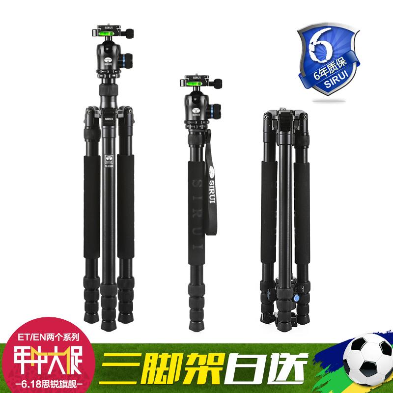 DHL gopro SIRUI N2004 + K20X head professional tripod SLR camera portable tripod Can Be Changed To Monopod Alpenstock wholesale(China (Mainland))
