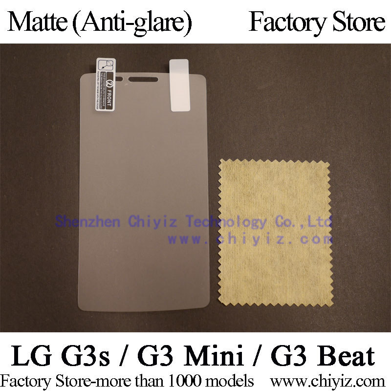 Matte Anti glare Frosted Screen Protector Guard Cover Protective Film For LG G3s G3 s Vigor