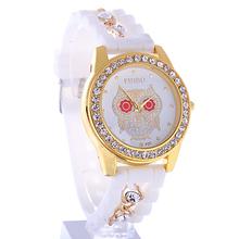New Dress Casual Owl Quartz Clock Female Popular Relogio Luxury Diamond  Ladies Wristwatches Women Silicone Chain Fashion Watch(China (Mainland))