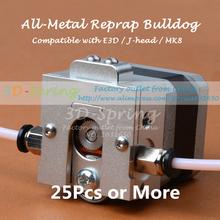 25Pcs DIY Reprap Bulldog All-metal Extruder For 1.75 3mm Compatible with E3D J-head MK8 Remotely Proximity For 3D printer parts