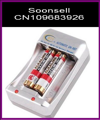 Wholesale 5pcs/1lot Ni-MH / Ni-Cd AA AAA Rechargeable Battery Charger battery packs charger Free Shipping(China (Mainland))
