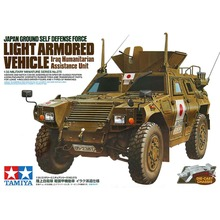 Tamiya 35275 1/35 Japan GSDF Light Armored Vehicle Iraq Humanitarian Assistance Unit Assembly AFV Model Building Kits TTH(China (Mainland))