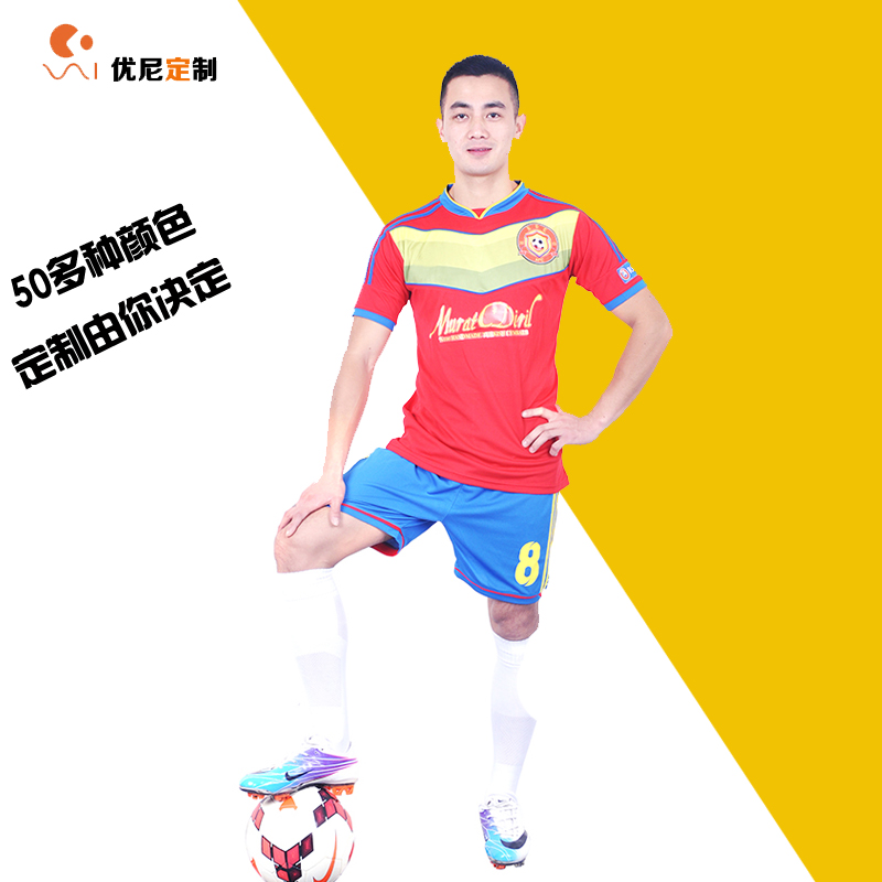 Make your own design soccer jersey custom personality men's soccer uniform with your team logo.(China (Mainland))