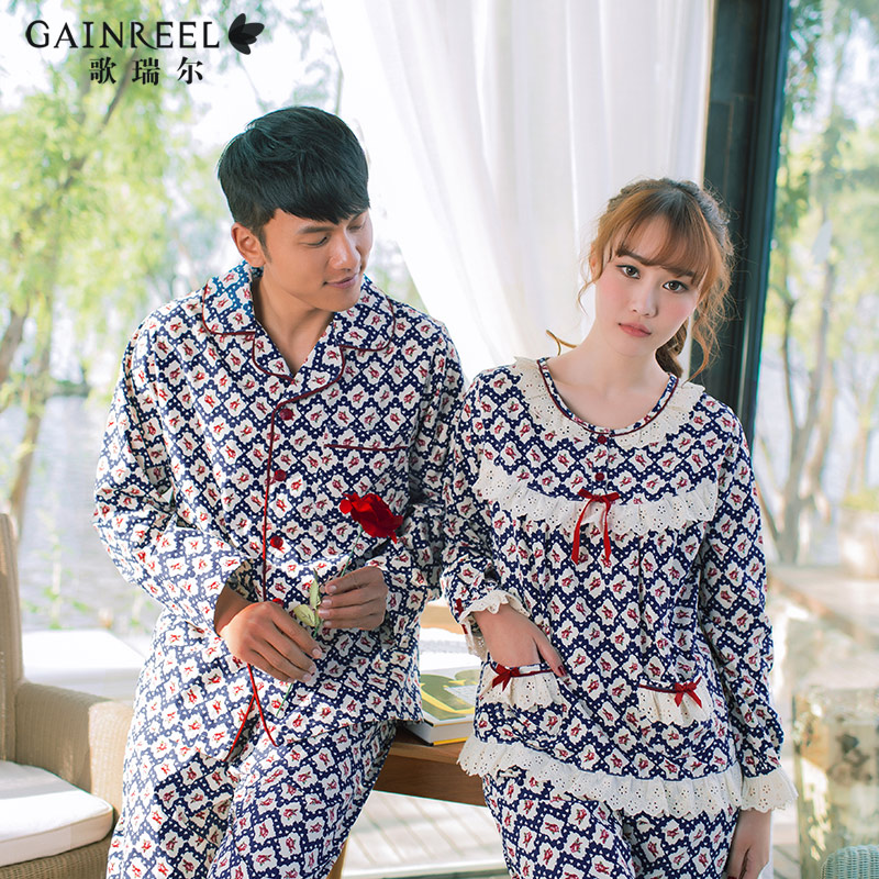 2015 New Song Riel lovely fresh male couples cotton tracksuit Ms pajamas suits rotation memories