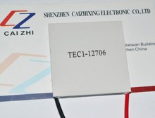 Free Shipping 5PCS TEC1 12706 12V 6A TEC Thermoelectric Cooler Peltier (TEC1-12706) If you want good quality, please choose us