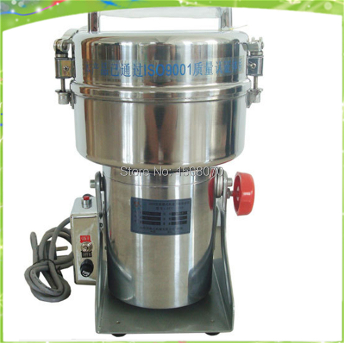 free shipping 800g swing electric aniseed grinder wheat,corn,tobacco,commercial aniseed grinding machine electric aniseed mill(China (Mainland))