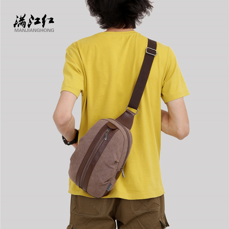 Squirrel fashion crossbody canvas mens messenger bag sports vogue hipster outdoor casual chest bag patchwork portable knapsack<br><br>Aliexpress