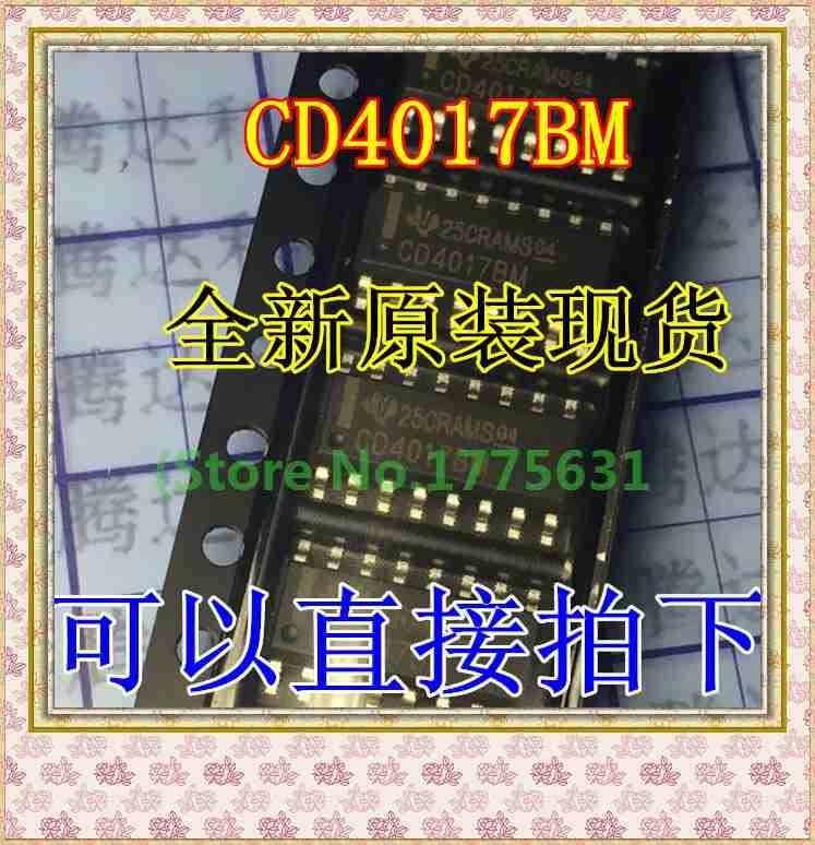 Гаджет  CD4017BM HEF4017BT CD4017   SOP16  (20pcs/lot) None Электронные компоненты и материалы