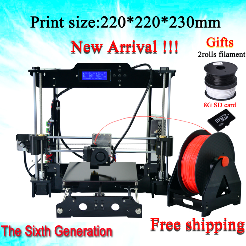 Big size 220 220 230mm High Quality Precision Reprap Prusa i3 3d Printer DIY kit with