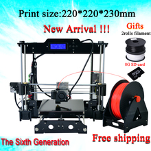 Big size 220*220*230mm High Quality Precision Reprap Prusa i3 3d Printer DIY kit with 2 Roll Filament 8GB SD card and LCD
