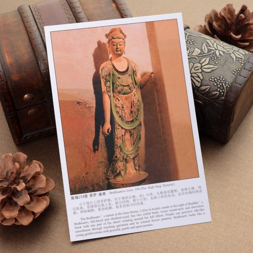 Поздравительная открытка Generic 22pcs #LN Postcards