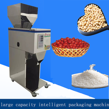 10-999g high-capacity intelligence racking machine,autumatic filling machine, hardware/seed/medicine packaging machine