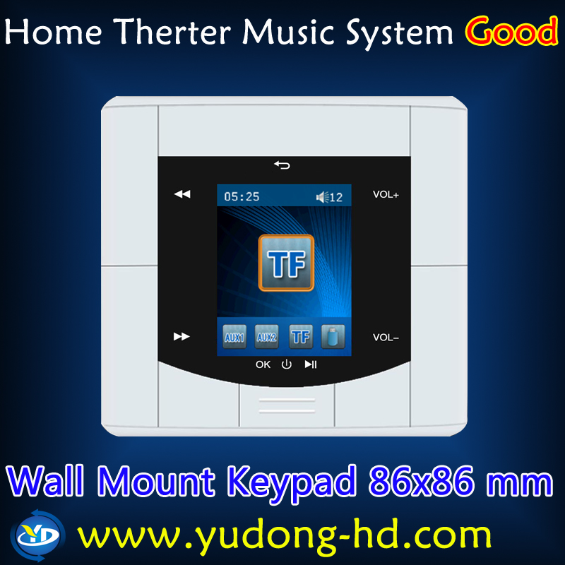 New Home Therter Music System 86x86mm Wall Mount Keypad Home Cinema Stereo Amplifier Music Player Free Shipping(China (Mainland))