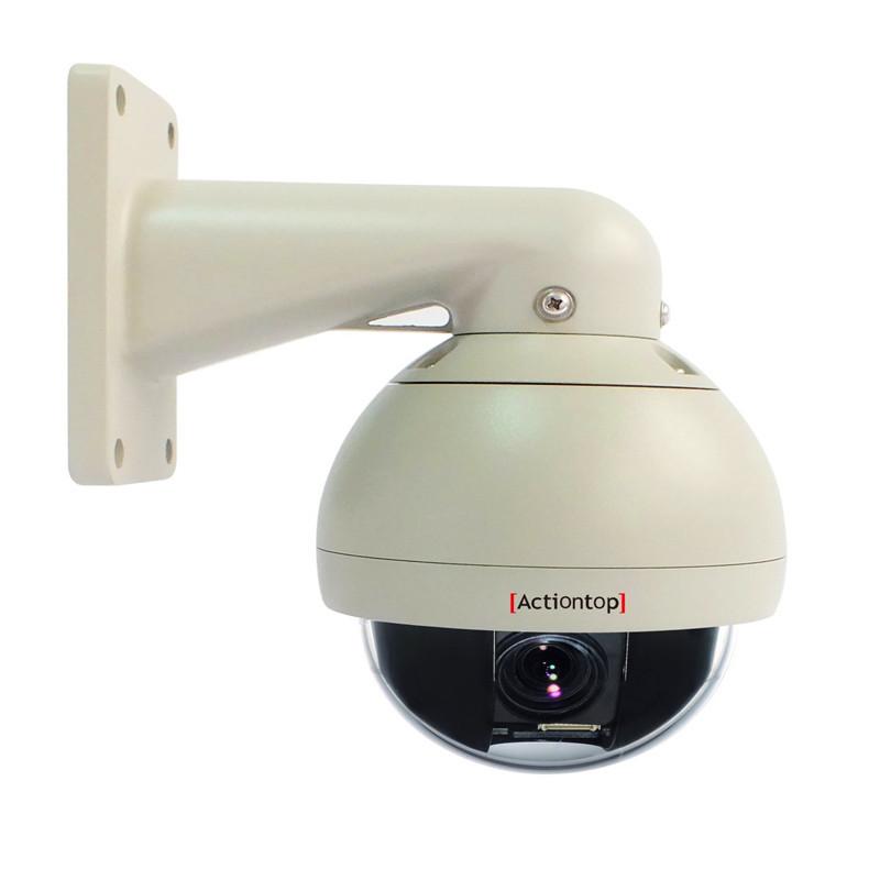 Actiontop Luna5.1-650 3.8 inch High Speed Dome IR camera(China (Mainland))
