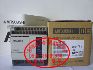 [ BELLA ] imported Original PLC FX1N-14MR-001 DHL/FEDEX FREESHIPPING<br><br>Aliexpress