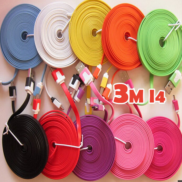 3m/9ft Colorful Small Noodle flat USB Data Charger Cable For iPad 2 3 iPhone 3G 3GS 4 4G 4S iPod 100pcs/lot(China (Mainland))