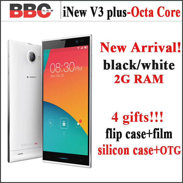 3 gifts!Original iNew V3 plus Octa Core 3G GPS phone Android phone 2G RAM 16GB ROM 5 inch HD OTG 13MP Camera gift case Russian(China (Mainland))