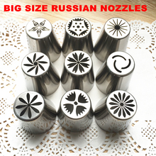 2016 NEW 9PCS/SET  the Biggest Size Russian Tulip Stainless Steel Icing Piping Nozzles Tips Russia Nozzle  (China (Mainland))