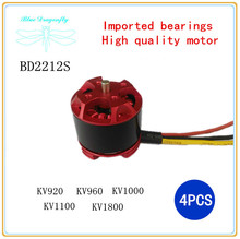 blue dragonfly BD2212S 920/1000/1100/1800KV motor Imported materials for DIY FPV drone 330-550mm Wheelbase quadcopter