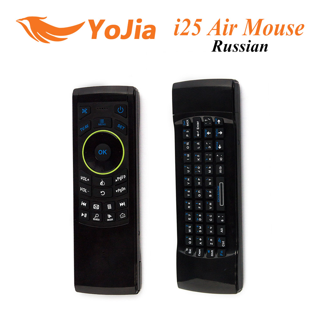 [Genuine] Russian i25 K25 Fly Air Mouse 2.4GHz Wireless Keyboard IR Remote Motion sensing game Combo FM5 For Android TV Box PC(China (Mainland))