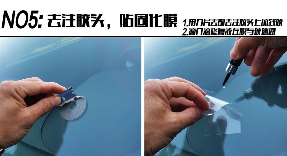 Авто лобовое стекло автомобиля ветровое стекло DIY ремкомплект пт чип анти-трещины буллсай комплект инструментов