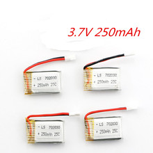 4pcs 3.7V 250mAh LiPo Battery For Hubsan H107 H107C H107L H107D JD385 JJ1000A H108C U816 WLtoys v966 Helicopter rc drone part