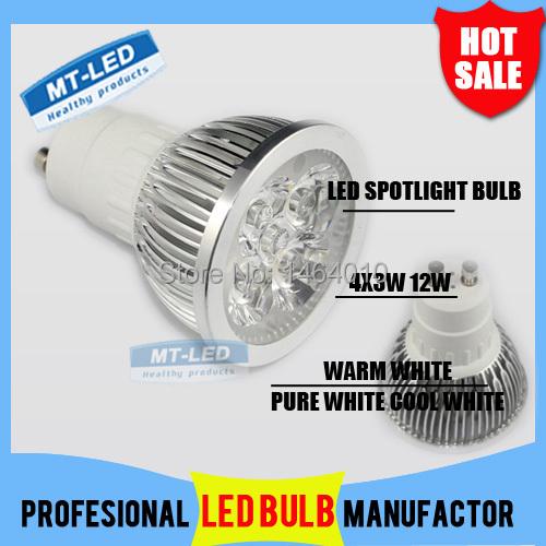 10PCS Free shipping High power CREE Led Lamp Dimmable GU10 12W 110-240V Led spot Light Spotlight led bulb downlight lighting(China (Mainland))
