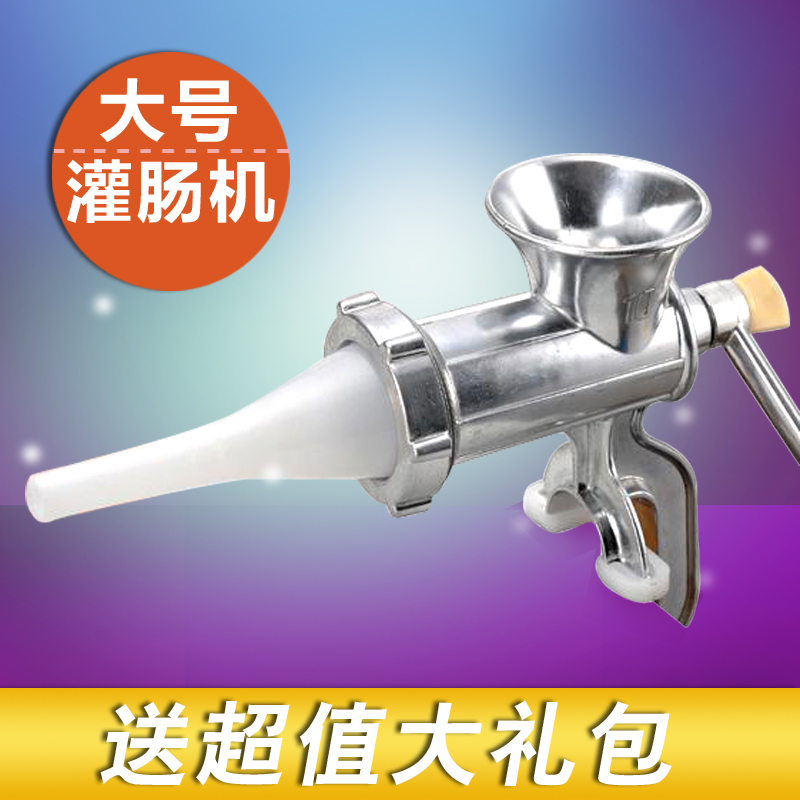 Family Use Extra Large Sausage Making Machine/Meat Grinder Aluminum Alloy Multi-function - jeny's store