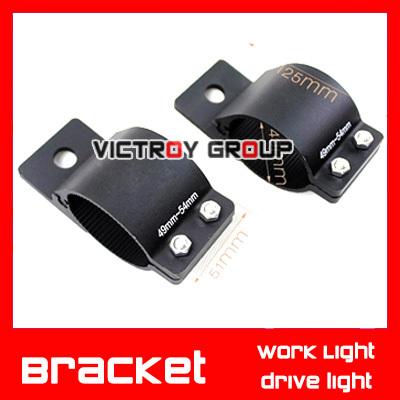 2014 Brackets For LED Work Light LED Worklights Fog Light Accessory LED Drive Work Light New Arrival<br><br>Aliexpress