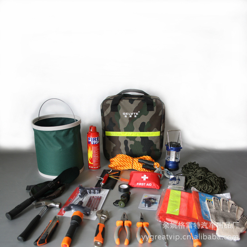 Car insurance gift manufacturers supply kit car emergency kit lorry(China (Mainland))