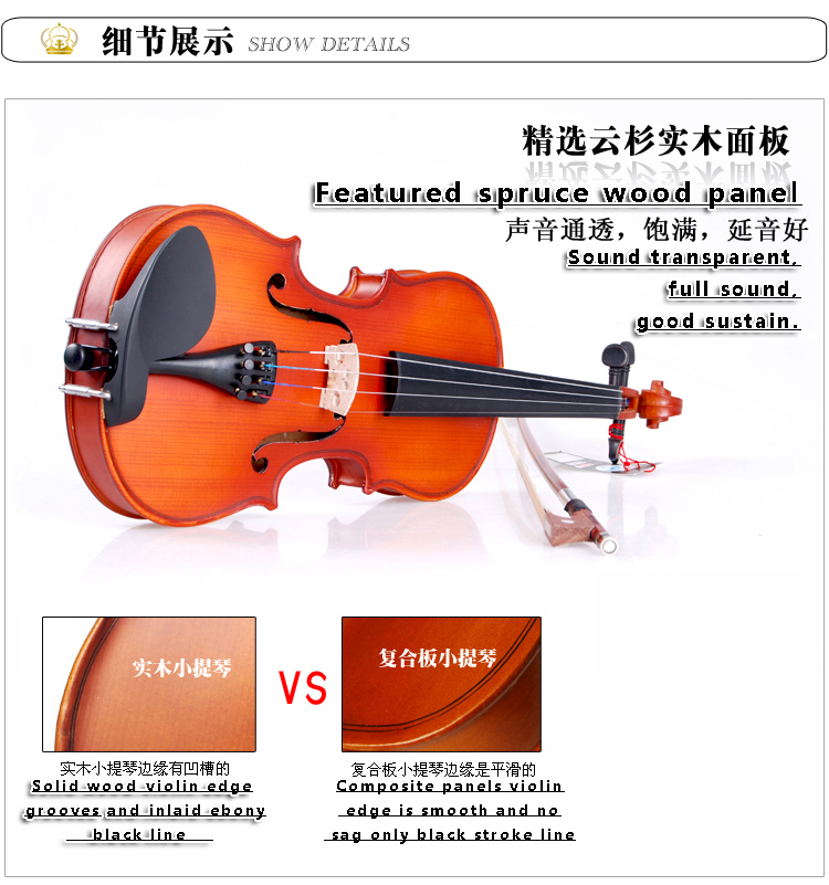 Wholesale Quality Violin for All ages crowd, 4/4 3/4 1/2 1/4 1/8 1/10 1/16 1/32 violin models have.+Case+Brazil wooden Bow+Rosin(China (Mainland))