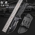 HX OUTDOORS multi function knife D2 blade camping saber tactical fixed knife hunting survival tools brand