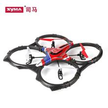 Fast Delivery SYMA X6 60CM Super Large Remote Controlled Quadrocopter 4-Channel RC UAV Model 1set/lot