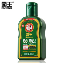Chinese Herbal Medicine Hair Growth Dense Hair Shampoo Hair Loss Thick Black Shampoo For Hair Andrea Aussie 80ml*1bottle(China (Mainland))