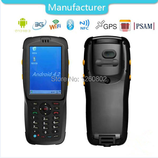 2015 newest handheld Data collector,1D barcode barcode scanner,NFC reader(China (Mainland))