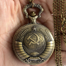 2015 New Soviet Sickle hammer Style Quartz Pocket Watch Men women Vintage Bronze Pendant