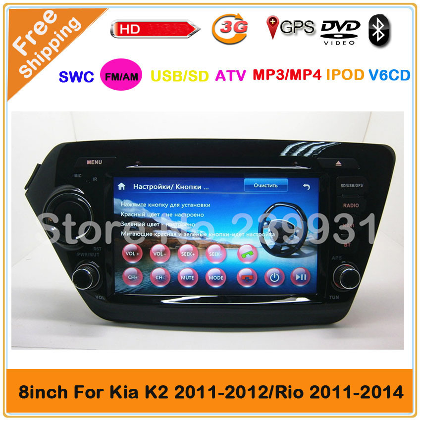 Car DVD player gps navigation For KIA K2/RIO 2011 With DVD GPS Radio tape recorder 3G IPOD Bluetooth ATV Russian menu free map(China (Mainland))