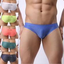 Wholesale high-quality nylon briefs Brave Person brand underwear men briefs fashion sexy men's briefs jacquard underpants B1151
