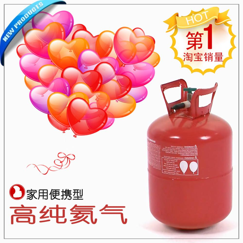 2015 Rushed Hot Sale Happy Decoration Balloon Big Bottle Small Helium Household Tank Hydrogen Inflatable Ball Remote Control(China (Mainland))