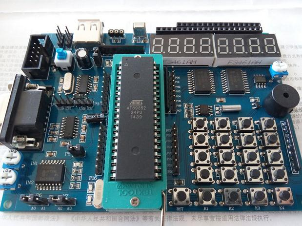 Free shipping AT89S52RC51 microcontroller development board 8051 compatibility STC89C52RC with 128*64 LCD display module(China (Mainland))