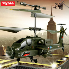2015 HOT SALE Original Syma S109G 3.5CH Infrared Remote Control Toys RC Helicopter AH-64 Military Model RTF Best Gift For Kids