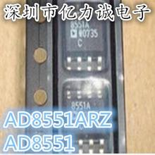 Buy Free shippin 5pcs/lot AD8551ARZ AD8551 SOP8 Operational Amplifier new original for $4.17 in AliExpress store